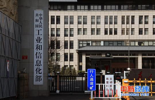 中国移动被工信部约谈:校园电信业务营销违规