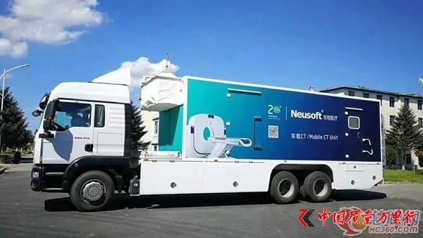 汕德卡移动CT诊疗车填补国内行业空白