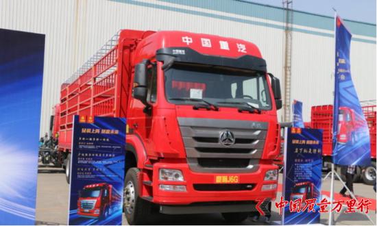 """中国重汽""""豪瀚J6G・质轻版""""震撼上市"""