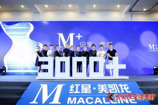 3000最靓设计家 M+中国高端室内设计大赛杭州赛区创纪录启动