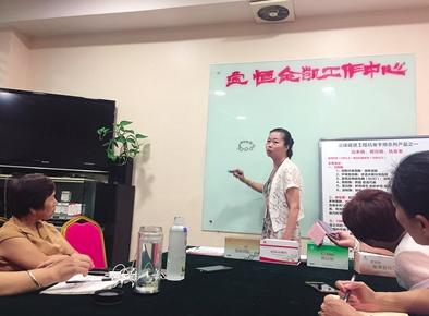 """天津宝恒生物:""""纳豆红曲片"""" 产品虚假宣传还能暴富"""