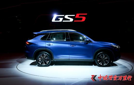 全新传祺GS5巴黎车展全球首发 预售价12万起