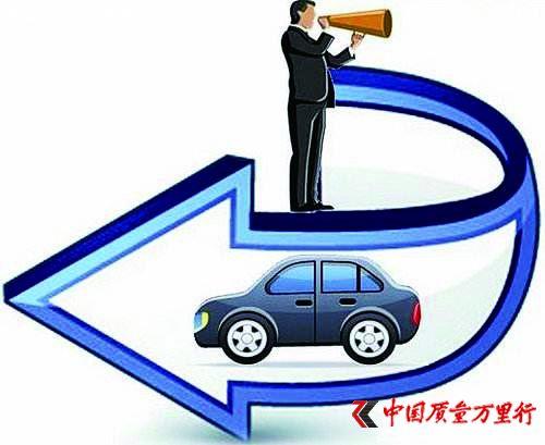 汽车产品租赁商指提供汽车产品为他人使用,收取租金的自然人,法人或