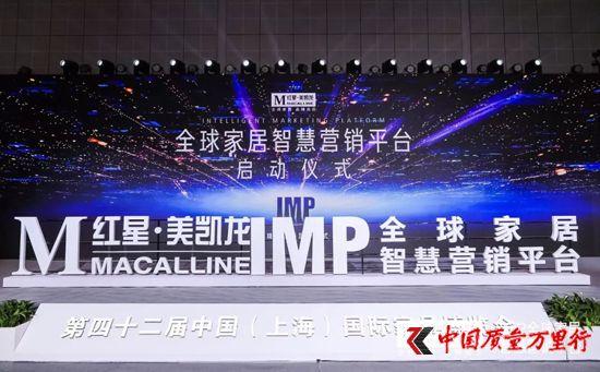 友兰科技与IMP达成深度合作 品牌建设进入快车道