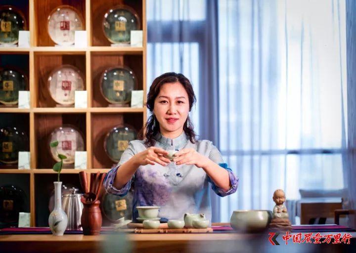 理想河北区最美茶人柴惊鸿:茶,就是好的功名