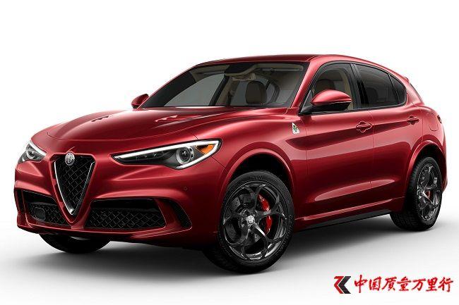阿尔法罗密欧(上海)汽车销售有限公司召回部分进口斯泰威汽车