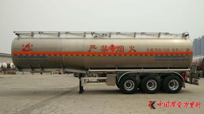 河北昌骅专用汽车有限公司召回部分铝合金运油半挂车