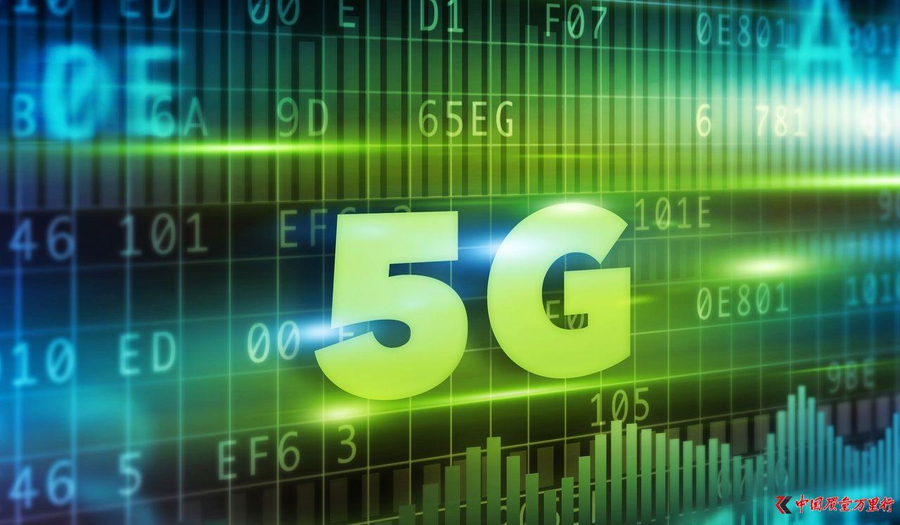 5G时代来临 手机厂家发力布局下一个风口