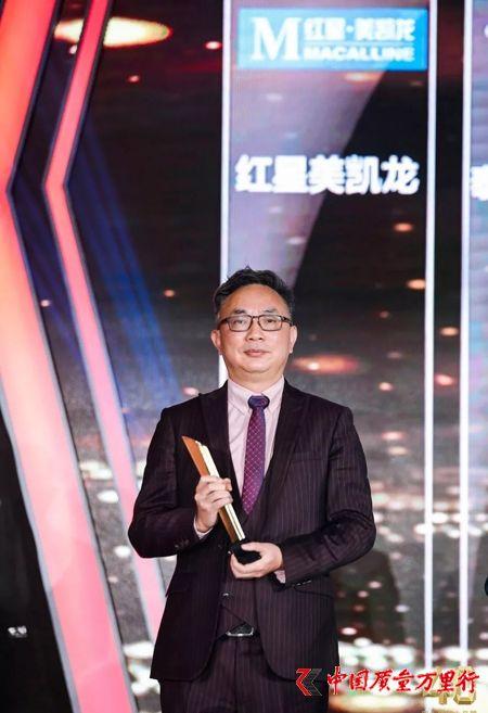 改革开放40年40品牌 小木匠与腾讯华为一起创造大国品牌奇迹!
