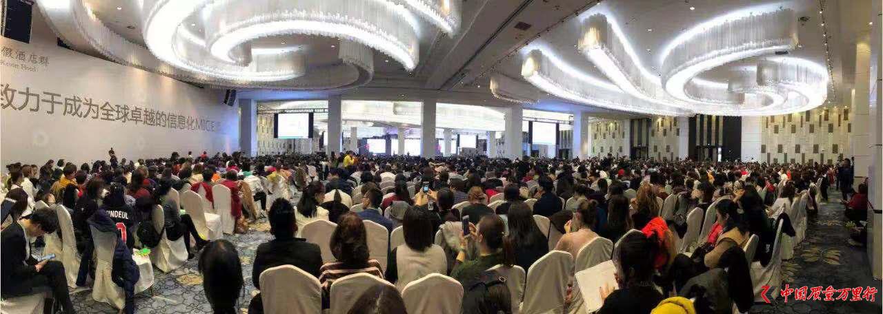 尚赫品牌苗鑫团队万人庆典暨劳斯莱斯颁奖庆典