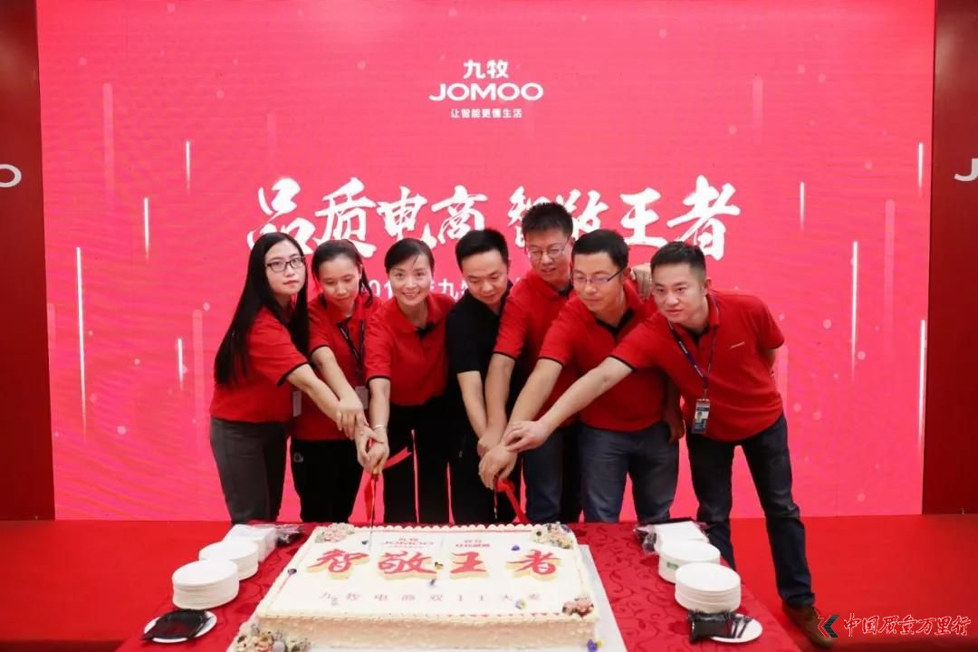九牧:增强自主创新 让世界对中国智造刮目相看
