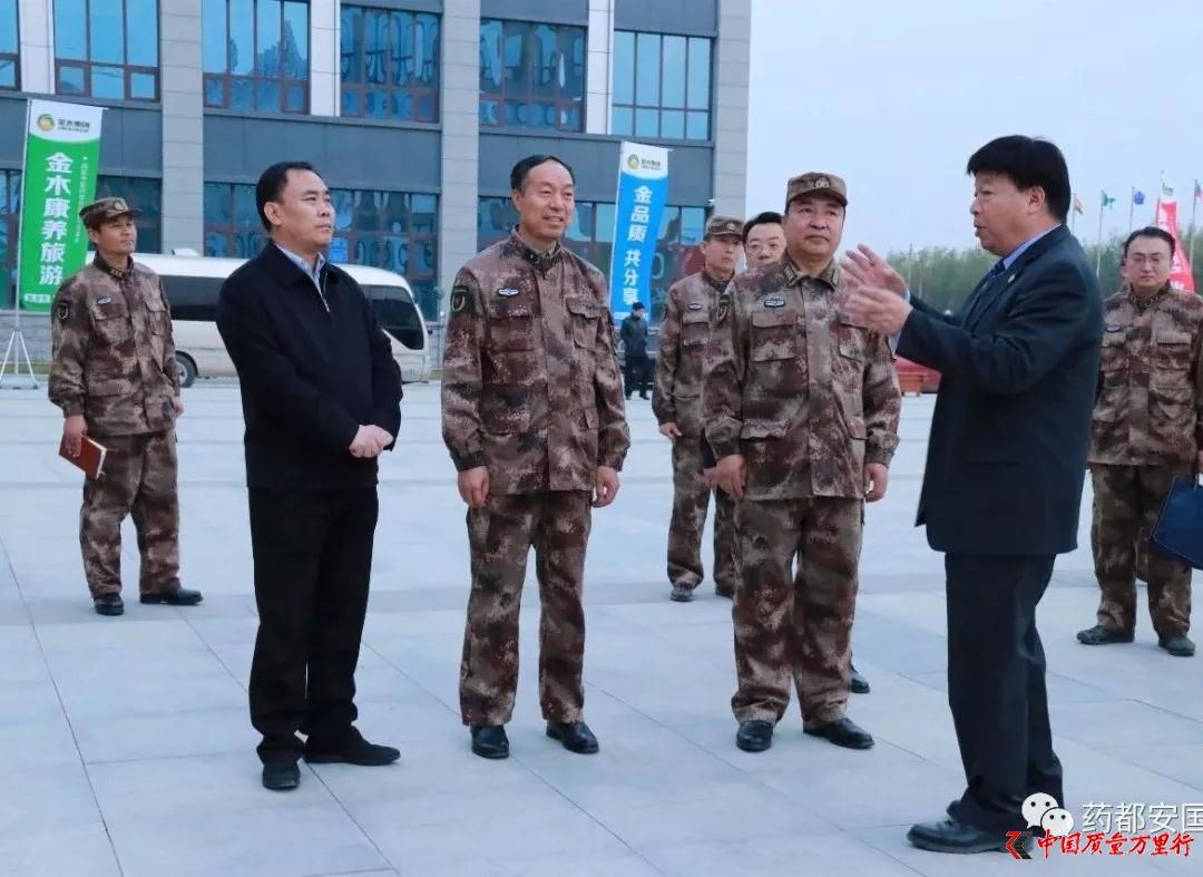 省军区副司令员朱世海一行到金木集团等企业调研
