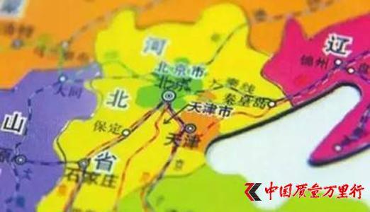 """雾尘霾""""混合套餐""""袭京津冀  瑞成宇和呼吁生态环保"""