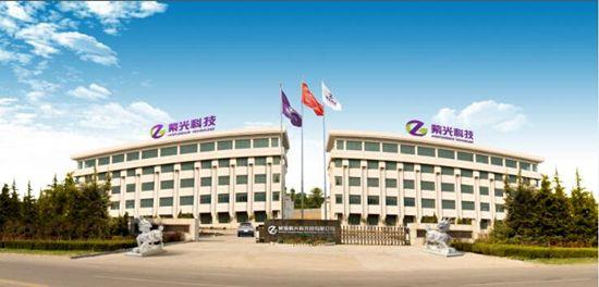 国药药材股份挂靠威海紫光开展直销业务被指违法