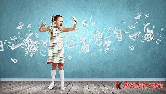 中国质量万里行:教育培训存承诺不符等三大问题