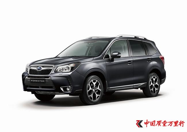 斯巴鲁汽车(中国)有限公司召回部分进口森林人、XV、BRZ汽车