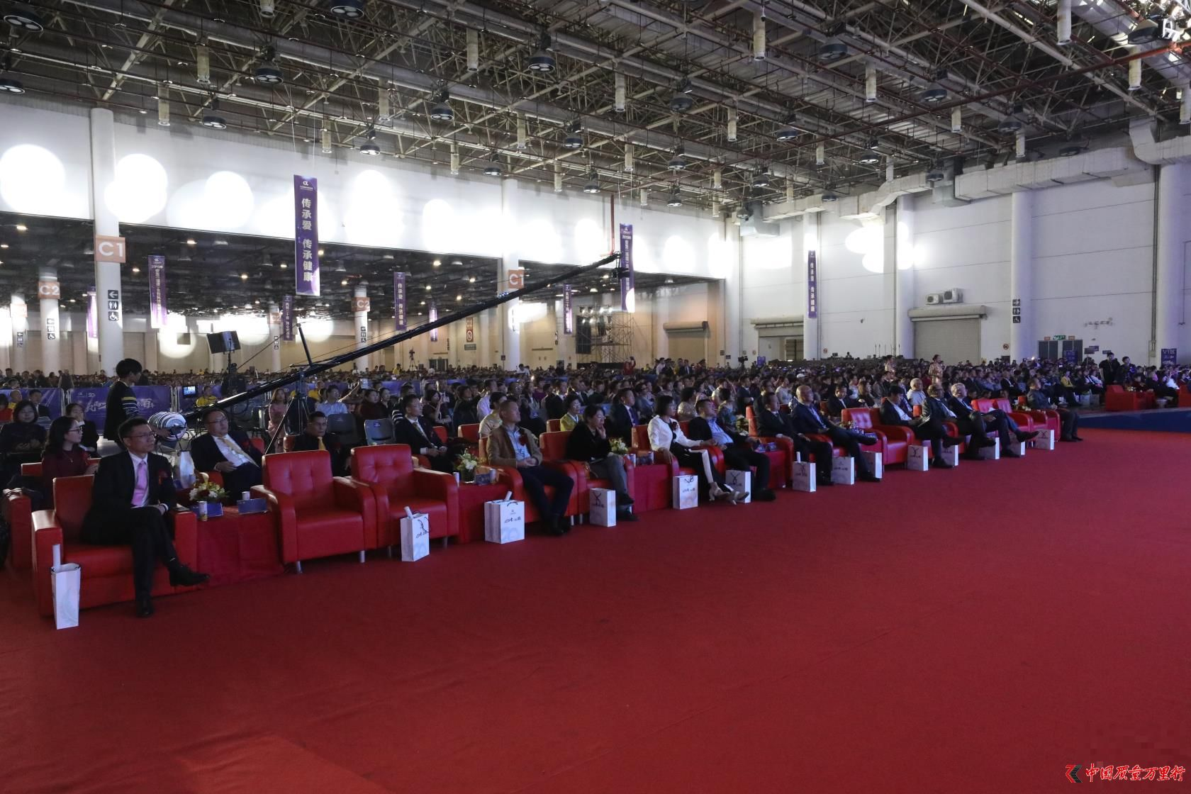 安发国际20周年庆典在鹭盛大启幕