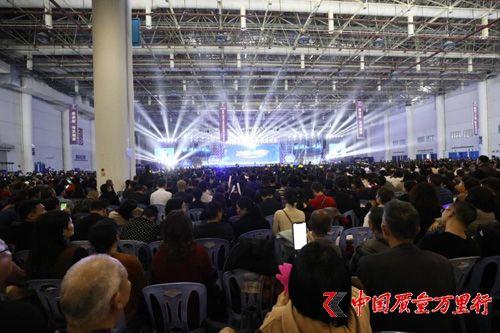万人共庆 安发国际二十周年庆典活动隆重召开