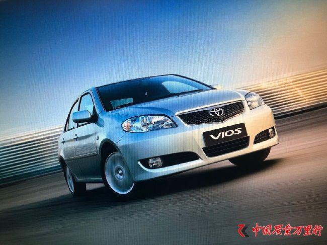 天津一汽丰田汽车有限公司召回部分威驰汽车