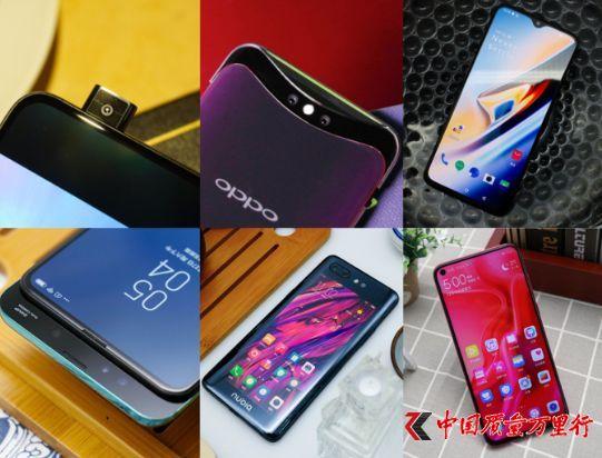 2018手机江湖:有人已倒下 有人仍在追逐