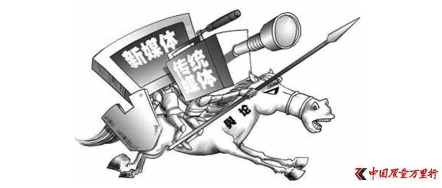陈东方:权健火烧 可以吃瓜・大众浇油值得反思