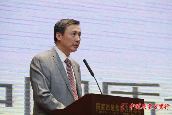 中国质量报刊社社长李刚:消费者追求美好生活是必然
