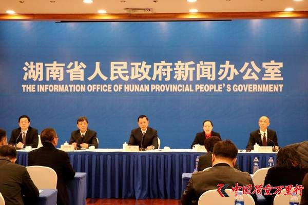 湖南召开2019年3・15国际消费者权益日新闻发布会