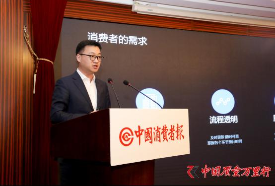 贝壳找房CEO彭永东:打造消费信用体系,提升居住服务品质