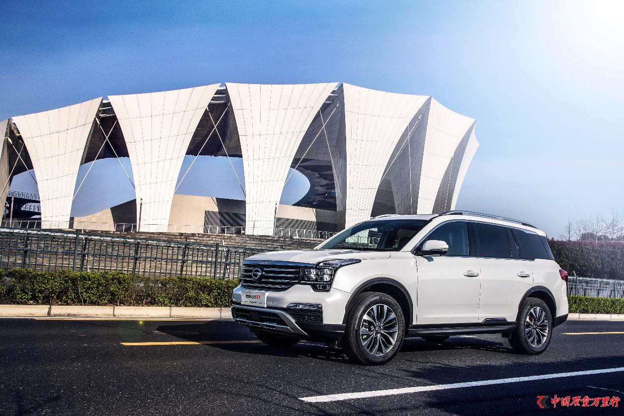 广汽传祺引领中国品牌汽车步入高端化时代