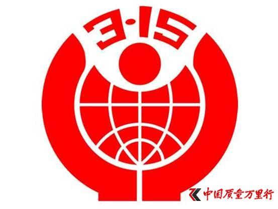 享誉经典品牌,传承匠心铸造,一汽解放见证中国力量