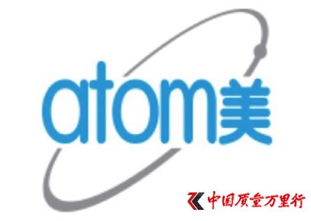 艾多美(中国)无直销牌照开展业务被指涉嫌传销