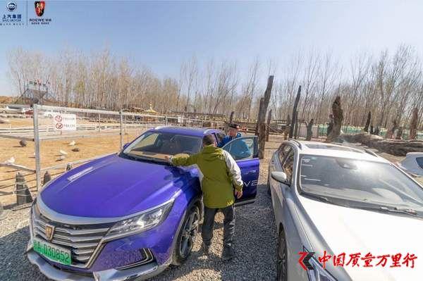 上汽荣威:让新能源车承载绿色理念