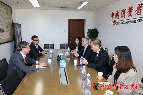 如新集团首席执行长伍瑞德赴中国消费者报社座谈交流