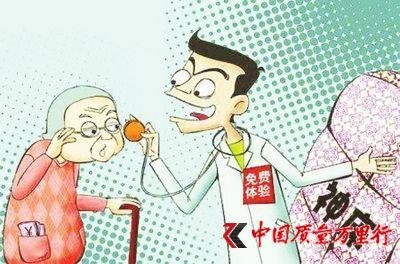 浙江和也公司经销商宣称能治病遭消费者投诉