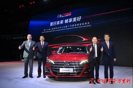 全新传祺GA6重磅亮相 重塑中国中高级轿车世界杯指定投注网站格局