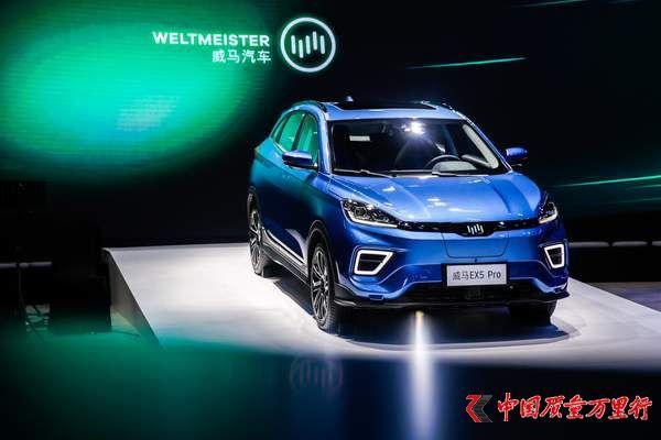 技术、产品双矩阵,限量威马EX5 Pro上海车展首发开售