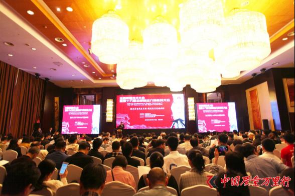 小米集团副总裁颜克胜:倡导让全球用户享受高品质产品卓越体验