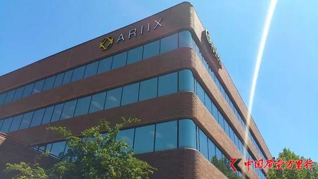 爱睿希(ARIIX):无直销牌照在华年赚几十亿 会员年薪百万