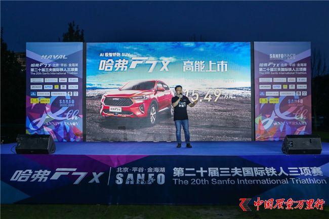 15.49万元 哈弗F7x极智运动版高能上市