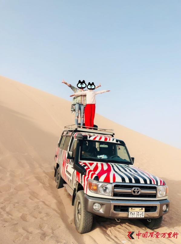 消费者埃及旅行受伤 携程该不该担责?