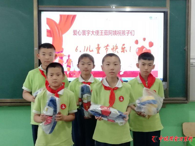 2019尚赫主题公益季正在进行时:走进援建学校