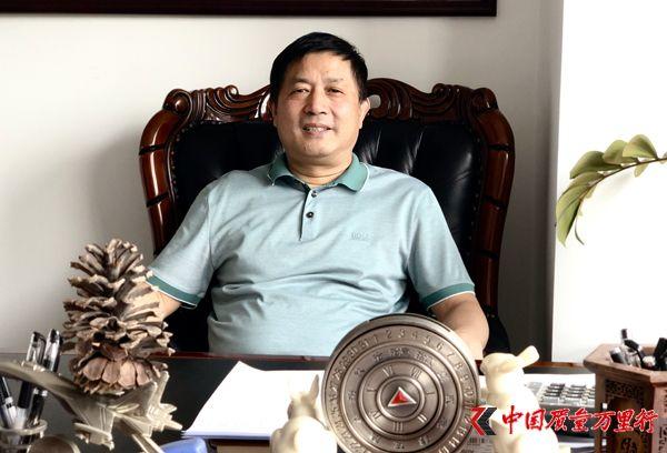 今朝装饰董事长戴江平:谱写适老装修新篇章