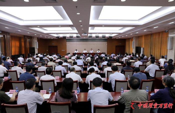 市场监管总局召开学习贯彻《公务员法》 系列制度动员大会