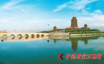 黄河水韵青铜峡