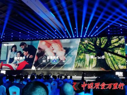 隆力奇董事长徐之伟应邀出席2019全球企业服务大会