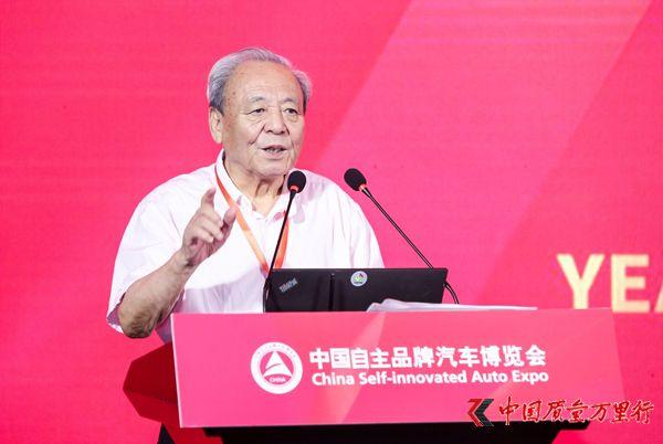 助力自主品牌高质量发展 中国自主品牌汽车博览会在京开幕