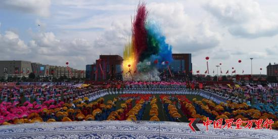 黑龙江省陶瓷行业协会举办第二届中国.依安陶瓷文化艺术节暨首届鹅文化节、侯文全出席