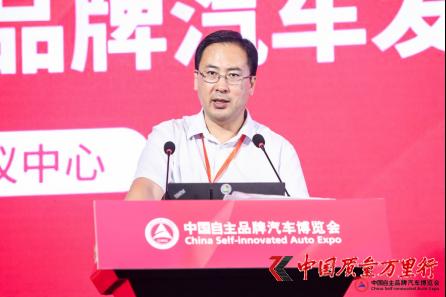 王昆:做好质量安全,自主品牌汽车发展壮大的重中之重