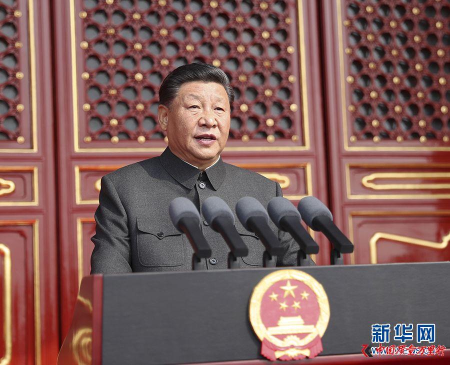 庆祝中华人民共和国成立70周年大会举行 习近平发表重要讲话