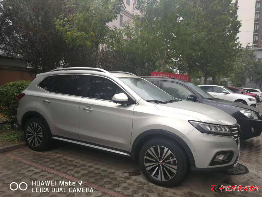 """荣威eRX5新车续航""""严重缩水"""" 投诉显示并非个案"""